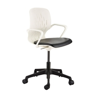Shell Task Chair