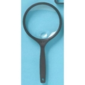 "4"" General Purpose Magnifier 2x/6x"