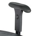 Adjustable T-Pad Armrests